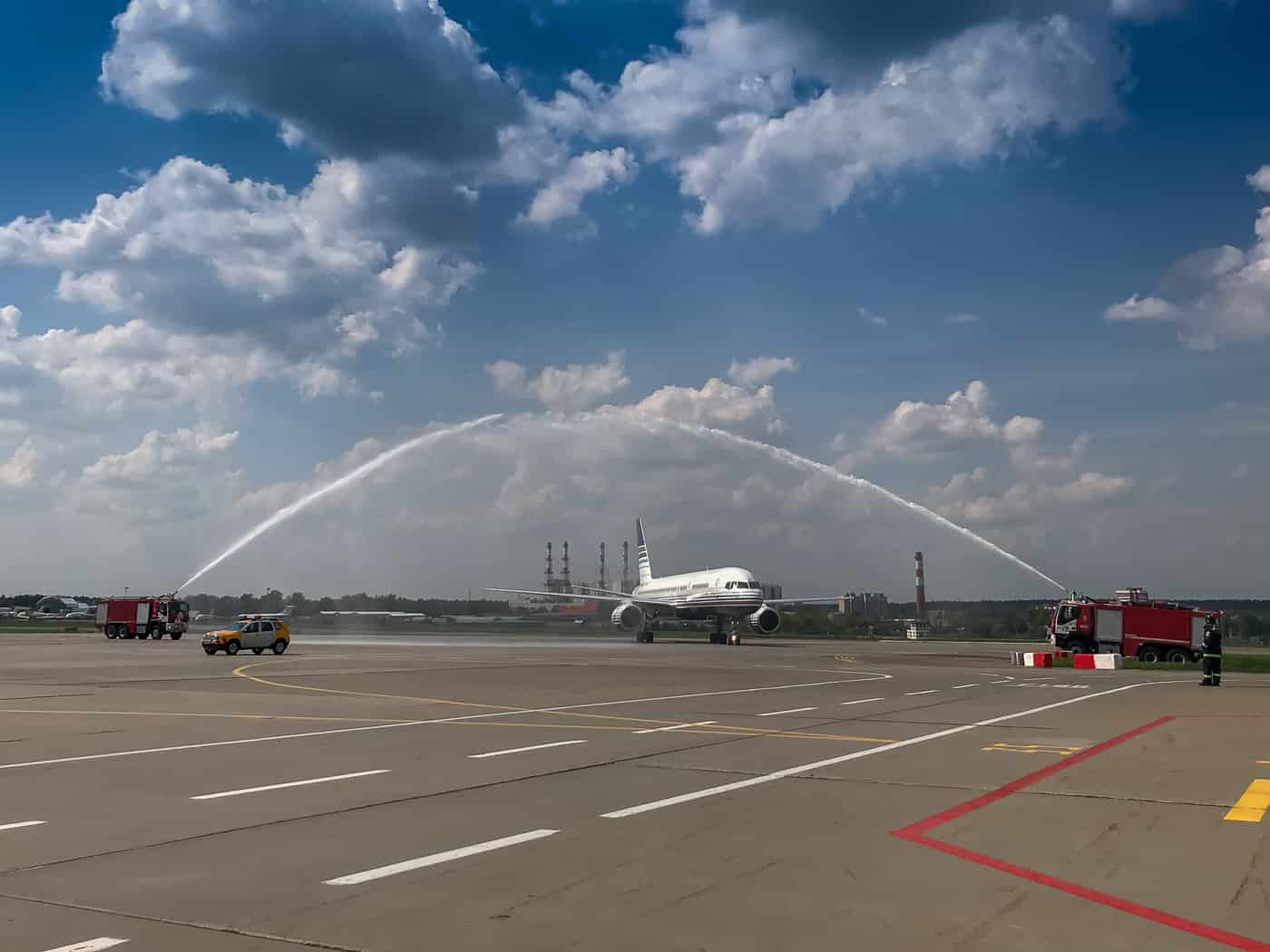 Water Salute, what is it?